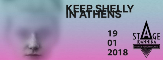 Keep Shelly in Athens στο Stage Ioannina
