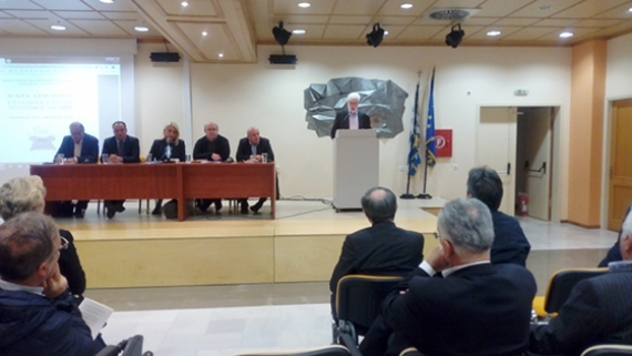 mikra_seminaria