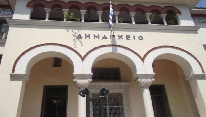 dimarxeio-Ioanninon
