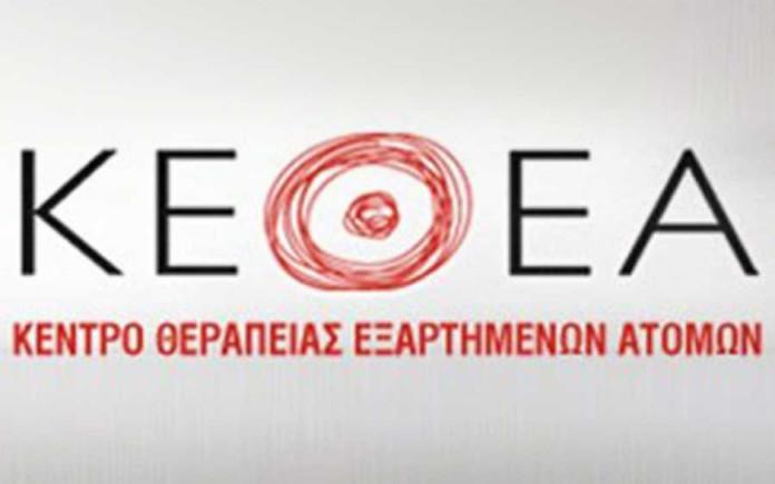 kethea_logo