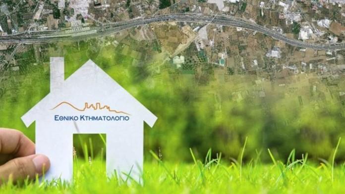 ktimatologio-logo