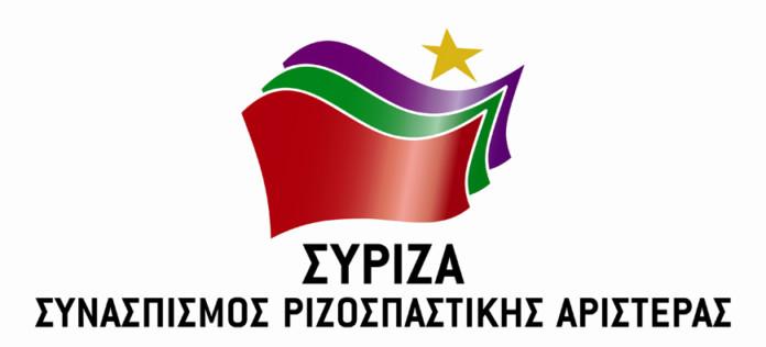 siriza_sima