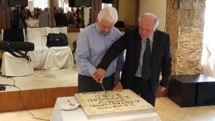 Γιάννενα: Εκδήλωση για τη νέα χρονιά με το Σωματείο Συνταξιούχων Ο.Α.Ε.Ε. (φωτογραφίες)