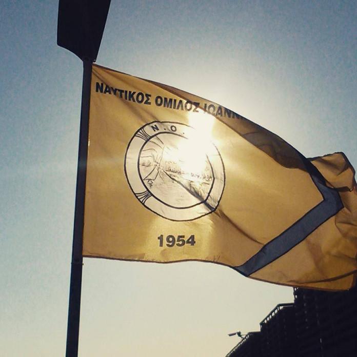 Γιάννενα: Αναστολή προπονήσεων στον Ναυτικό Όμιλο Ιωαννίνων