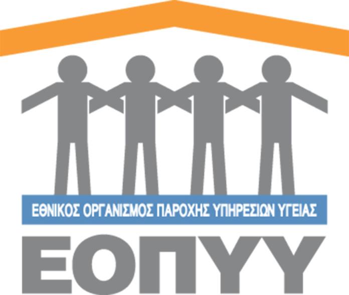 eopyy_sima
