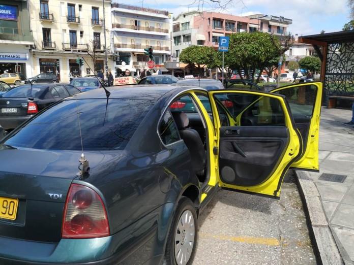 taxi-aerismos
