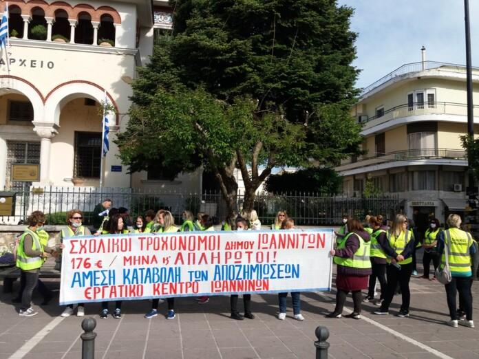 Γιάννενα: Νέα 24ωρη απεργία των σχολικών τροχονόμων την Πέμπτη