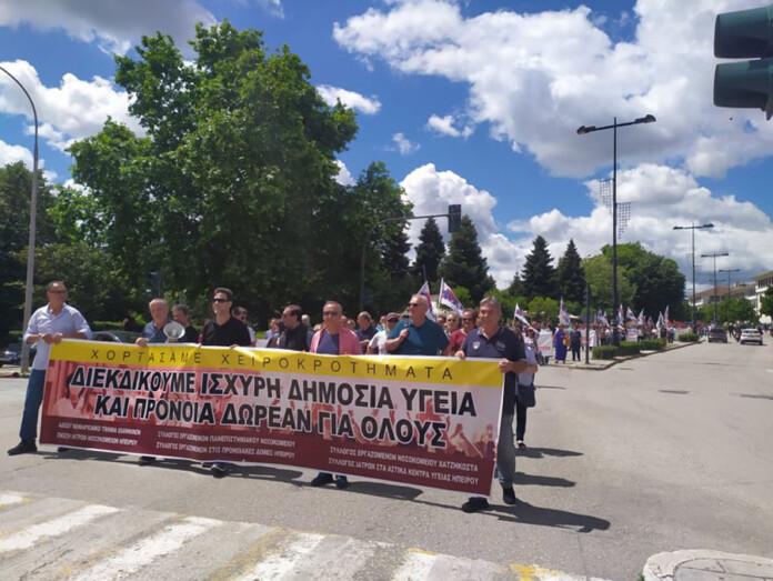 dimosia-ygeia_poreia