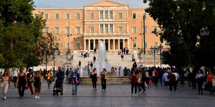 kosmos-syntagma