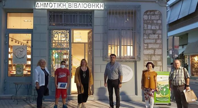 dimotiki-vivliothiki_arta