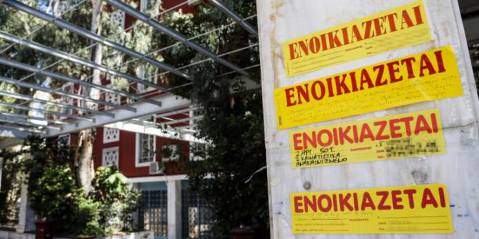 foitikiki-stegi-enoikia