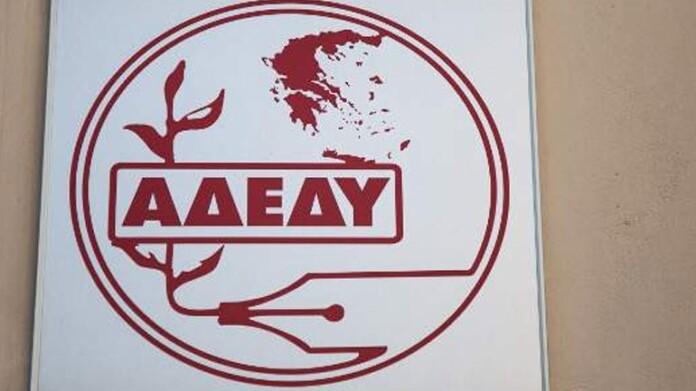 adedy logo