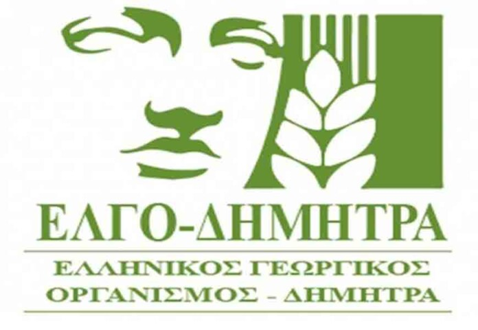 elgo-dimitra-logo