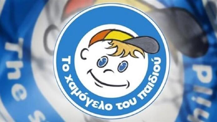 xamogelo-toy-paidiou