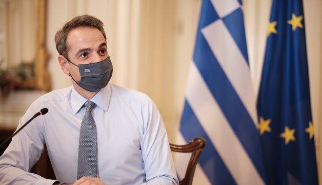 mitsotakis kyriakos