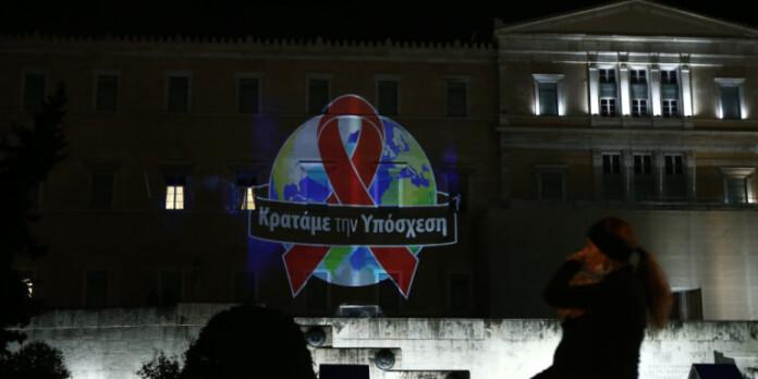 sima-pagosmia-imera-kata-tou-aids
